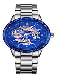 Men's / Women's / Couple's Fashion Watch / Mechanical Watch Quartz Calendar / Water Resistant/Water Proof / Luminous Alloy BandVintage /