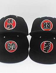 Embroidery flat along the hat Men and women hip hop hat canvas Breathable / Comfortable  BaseballSports