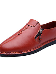 Business British Style Casual Men's High Quality Slip-on Leather Dress Shoes for Party/Office/Wedding