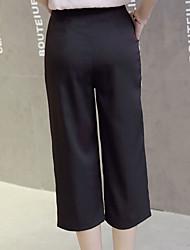 signer sept nouvelle vague de la version coréenne de pantalon décontracté taille collants droite bande verticale pantalon jambe large
