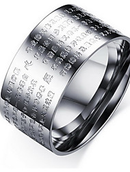 Ring Non Stone Party / Daily Jewelry Titanium Steel Men Ring / Band Rings 1pc,One Size Gold / Silver