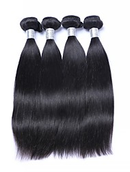 Low Price 4Pcs/Lot 50g/Piece 8-30 Brzilian Straight Hair Natural Black Human Hair Weave