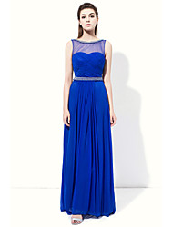 Floor-length Tulle Beautiful Back / Sexy Bridesmaid Dress - A-line Jewel with Pearl Detailing / Side Draping