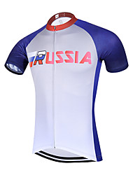 Sports QKI RUSSIA Cycling Jersey Men's Short Sleeve Bike Breathable / Quick Dry / Anatomic Design / Front Zipper / Back Pocket / Sweat-wicking Jersey