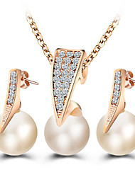 Jewelry 1 Necklace 1 Pair of Earrings Pearl Daily Pearl 1set Women Rose Gold Wedding Gifts