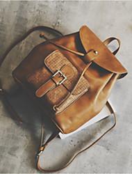Women PU Casual School Bag
