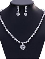 Бижутерия 1 ожерелье 1 пара сережек Halloween Повседневные Медь 1 комплект Женский Серебряный Свадебные подарки