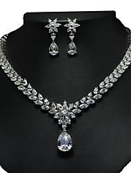 Бижутерия 1 ожерелье 1 пара сережек Halloween Повседневные Медь Позолота 1 комплект Женский Серебряный Свадебные подарки