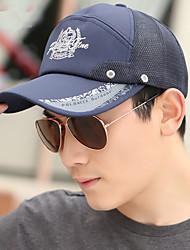 Men 'S Summer Mesh Fast - Drying Cap Baseball Cap Netting Outdoor Leisure Shade Sun Hat