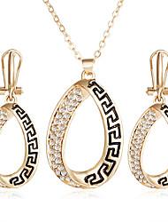 Бижутерия 1 ожерелье 1 пара сережек Цирконий Повседневные Сплав 1 комплект Женский Золотой Свадебные подарки