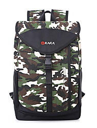 40 L Hiking & Backpacking Pack Breathable Camouflage