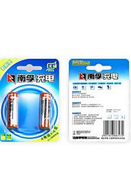 Nanfu AA Ni-MH rechargeable 2400mAh jouet voiture / lecteur de glycémie / horloge batterie du clavier horloge / souris 2 paquets