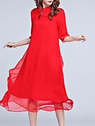 Ample Robe Femme Sortie Grandes Tailles Vintage Chinoiserie,Couleur Pleine Mao Midi ½ Manches Rouge Soie Polyester Printemps EtéTaille