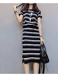 2017 spring and summer new striped long section of large size Slim was thin package hip skirt suit two-piece knit dress