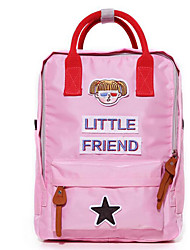 Women Oxford Cloth Outdoor School Bag