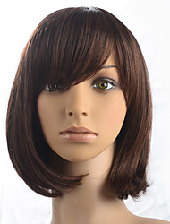 Capless Synthetic Fiber Wig Short Bob Side Part Bangs Women Wig Hairstyle With Cap