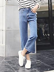 neue koreanische hohe Taille Boot-Cut-Jeans weiblichen Fuß Mund geteilt Frühling dünne dünne breite Beinhosen Gezeiten neun Punkte