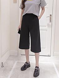 pantalones de gasa coreana señal de verano pantalones de pierna ancha mujeres sueltan los pantalones de traje pantalón sección delgada