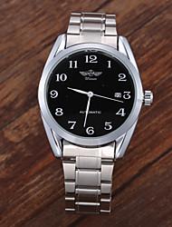 Wrist watch Quartz Alloy Band Silver