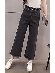 Sign 2017 Korean version of spring models personalized flash tassel waist high waist wide leg jeans female feet