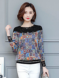 Sign Spring and Autumn new large size loose hollow strapless lace shirt blouses