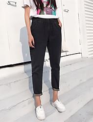 assinar calça jeans pés femininos calça bf vento harem pants de cintura elástica soltas preta do estudante 2 cor azul