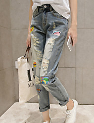 Sign new hole washed jeans female Korean Song Halun wide pants patch jeans influx of women