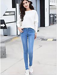 signer printemps nouvelle version coréenne de manière significative minces jeans taille élastiques pieds féminins crayon pantalon femme