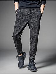 Men's Plus Size Jogger Pencil Harem Pants Men Camouflage Military Pants Loose Comfortable Cargo Trousers Camo Joggers