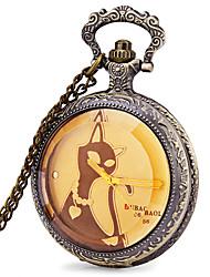 JUBAOLI Relógio de Bolso Quartzo / Lega Banda Casual Bronze Bronze