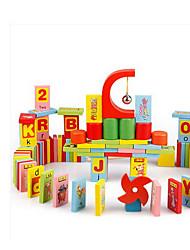 Конструкторы Для получения подарка Конструкторы 2-4 года Радужный Игрушки