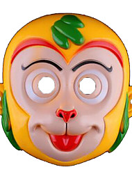 Animal Mask  & Sports Masquerade Carnival Children's Day 1