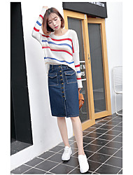 Sign new spring 2017 women's Korean version of the single-breasted Slim package hip denim skirt and long sections black