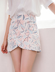 Sign 2017 summer new Korean Women suit skirts fashion wild pack hip skirt