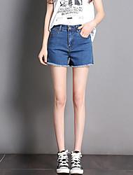 Femme simple Taille Normale Micro-élastique Jeans Short Pantalon,Slim Couleur Pleine