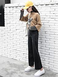 signer la version coréenne de la taille lâche était mince pantalon bords frangés de ceinture Weila jean femmes