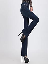 Women's Mid Rise Micro-elastic Jeans Pants,Vintage Bootcut Rivet Solid