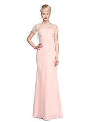 LAN TING BRIDE Floor-length Bateau Bridesmaid Dress - Convertible Dress Short Sleeve Georgette