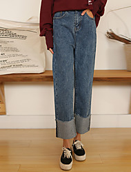 Sign Dongdaemun new curling denim wide leg pants wide