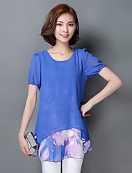 assinar 2016 versão coreana do grande tamanho mulheres assentamento camisa em torno do pescoço camisa de chiffon era magro falso de duas