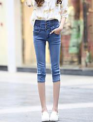 Femme simple Taille Haute Extensible Jeans Short Pantalon,Mince Couleur Pleine
