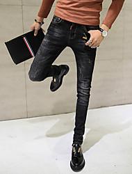 Men's Mid Rise Micro-elastic Jeans Pants,Simple Harem Rivet Solid