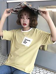signe ~ nett couleur lettre de loisirs lâche Appliqué dans 4 t-shirt