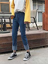 Sinal coréia ordens personalidade joker rasgado bordas curling reta jeans calça jeans calcinha