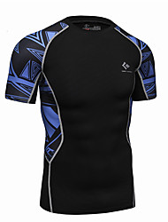 Realtoo Men's Short Sleeve Running Tops Quick Dry Summer Sports Wear Exercise & Fitness Terylene Tight