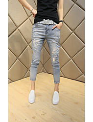 Spring and summer jeans Korean women wear white letters tide significantly thin feet harem pants female nine points
