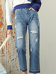 Sign new Korean version was thin hole jeans loose nine points harem pants female small straight