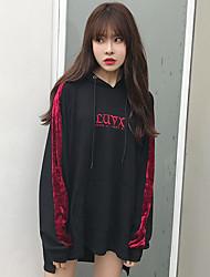 vrai coup de la version coréenne de la longue section de la ceinture de veste lâche sweat à capuche manches de couture de broderie lettre