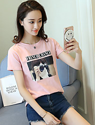 Really making 2017 summer new large size wild cotton short-sleeved T-shirt blouses casual female college wind tide