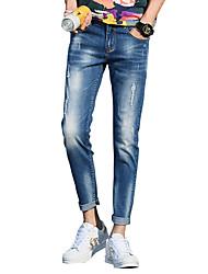 Homme simple Street Chic Vintage Taille Basse Micro-élastique Jeans Chino Pantalon,Mince Couleur Pleine